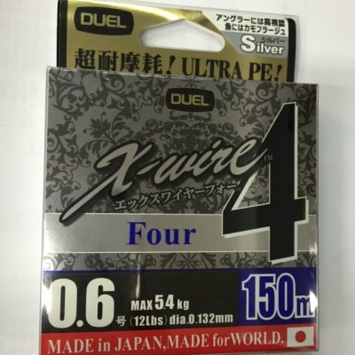 Duel X-Wire 4 Trecciato Braid 150 mt 0,17mm