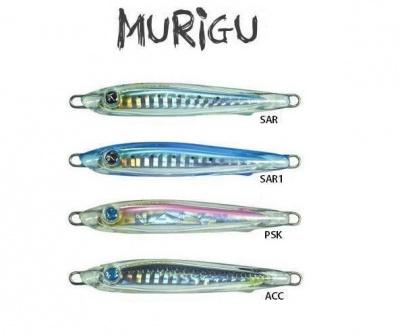 Seaspin Murigu 25 Slow Sinking Jig 75mm 25g Last One!